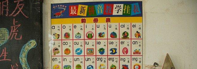 chinese-18654_640.jpg