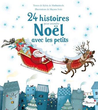 Image de Lecture CE2 ♦ Paquets cadeaux, histoire courte autour de Noël ~ Cartable d'une maitresse