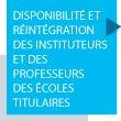 Image de Disponibilité et réintégration des instituteurs et des professeurs des écoles titulaires au titre de l'année scolaire 2020/2021.