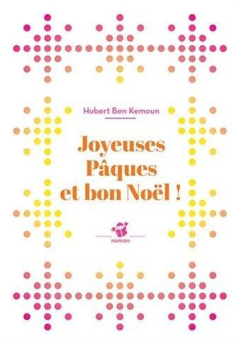 Image de Les Incorruptibles - Prix 2019 - CE2/CM1 - Joyeuses Pâques et Bon Noël!