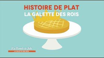 Image de Histoire : La galette des rois - Les carnets de Julie