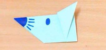 Image de Origami souris