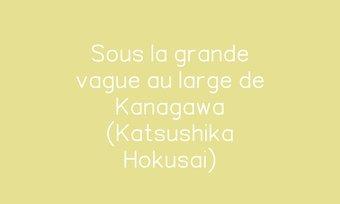 Image de Sous la grande vague au large de Kanagawa (Katsushika Hokusai)