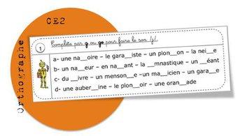 Image de CE2: Rituels orthographe – vocabulaire