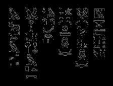 Image de CE2 • Histoire • La naissance de l'écriture -