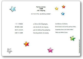 Image de Comptine chinoise « Petites étoiles » ( 小星星 – xiǎo xīngxing)