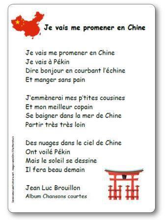 Image de Chanson « Je vais me promener en Chine » de Jean Luc Brouillon