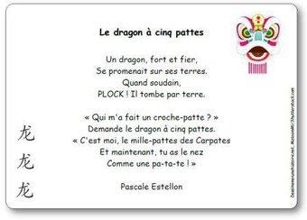 Image de Poésie « Le dragon à cinq pattes » de Pascale Estellon