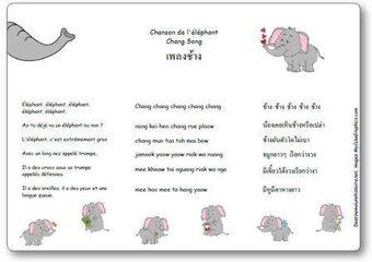 Image de « La chanson de l'éléphant », chanson traditionnelle thaïlandaise