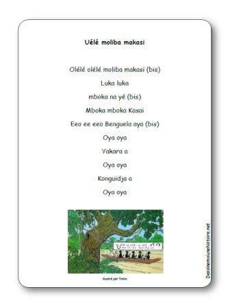 Image de « Olélé moliba makasi » chanson congolaise en langue lingala