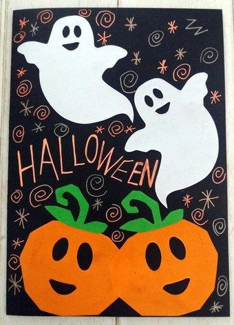Image de Carte d'Halloween