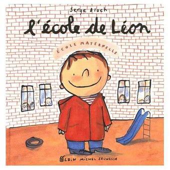 Image de L'école de Léon: discrimination visuelle
