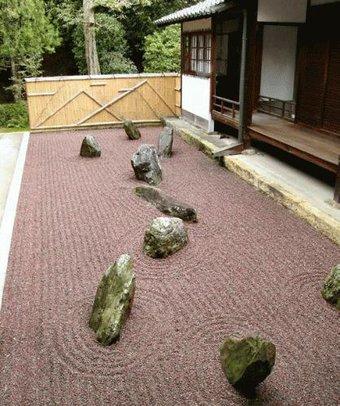 Image de Le jardin Japonais