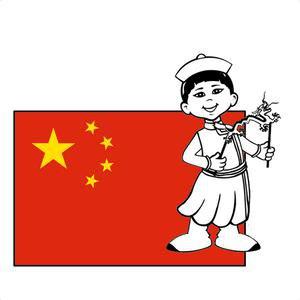 Image de La Chine
