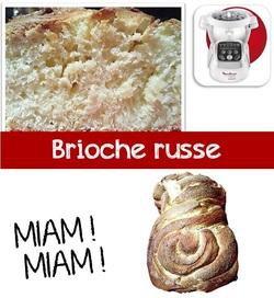 Image de Recette gourmande : la brioche russe