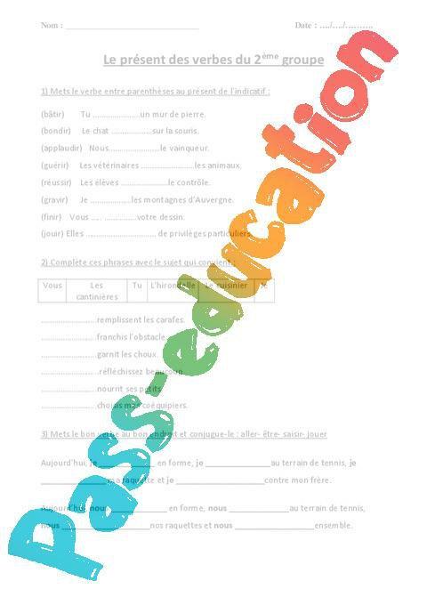 Present Des Verbes Du 2eme Groupe Ce2 Cm1 Cm2 Exercices Corriges Par Pass Education Fr Jenseigne Fr