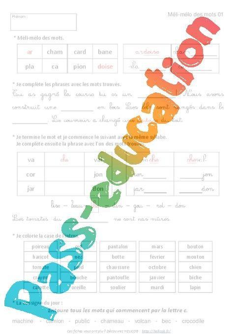 Vocabulaire Ludique Ce1 Exercices Corriges Francais Cycle 2 Par Pass Education Fr Jenseigne Fr