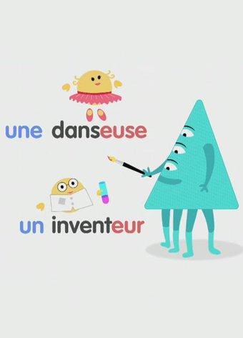 Image de Le féminin du nom (2/2) - Les animations des Fondamentaux
