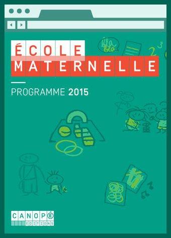 Image de Ecole Maternelle