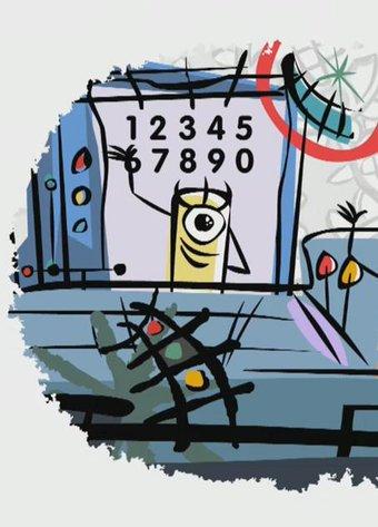 Image de Poser une multiplication à 1 chiffre (2/2) - Les animations des Fondamentaux